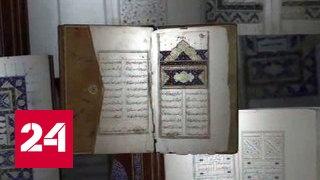 Перекресток культур: в Ташкенте обсуждают культурное наследие Узбекистана