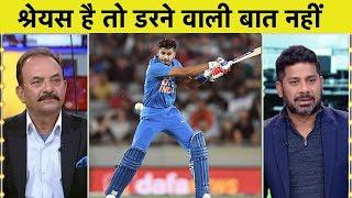 Aaj Tak Show: Madan lal का बड़ा बयान, Rahul-Iyer के सामने 250 का Target भी Safe नहीं | Vikrant Gupta