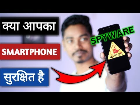 Remove SPYWARE From Your Android Smartphone | Remove Spy App From Mobile | Remove Malware |