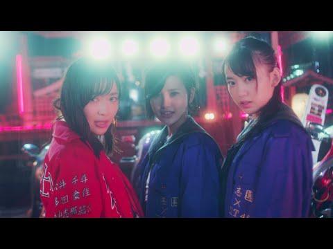 『HKT48 feat. 氣志團「しぇからしか!」』  PV (HKT48 #HKT48 )