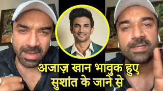 Ajaz Khan Breaks Down In Tears After Sushant Singh Rajput's $uicide News