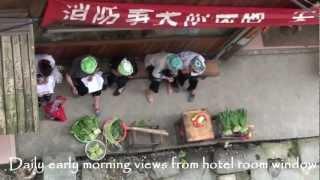 Video : China : 2010 China 中国 trip - video