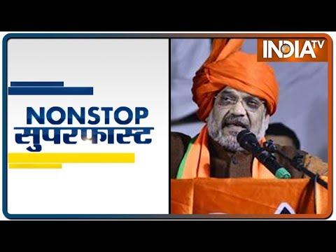 Non-stop Superfast | January 24, 2020 | IndiaTV News