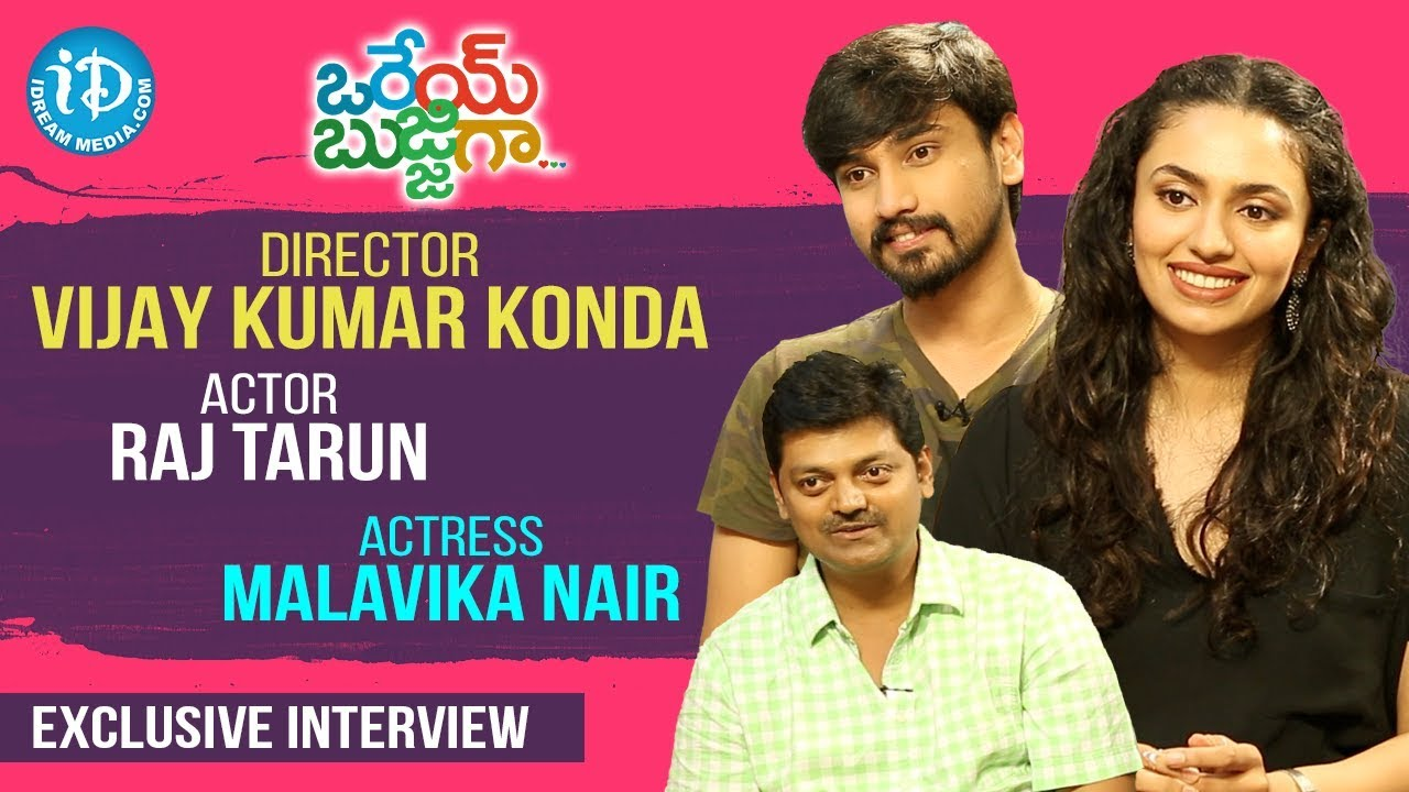 Raj Tarun's Orey Bujjiga Movie Team Exclusive Interview
