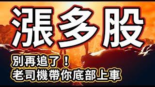 (直播)胡毓棠 胡中男神 突襲出現