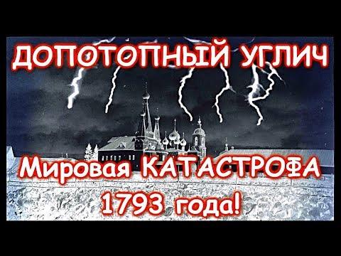 Поспеловский д.в. православная церковь в истории руси