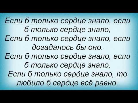 Kreed текст песни ты мое счастье ты