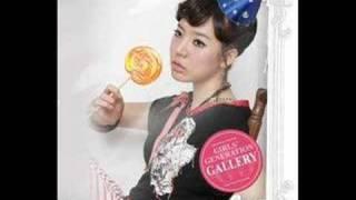 Girls' Generation (So Nyuh Shi Dae)