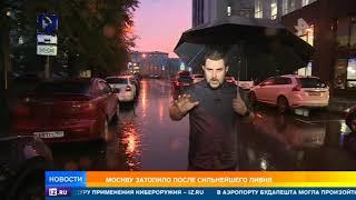 В центральную часть России пришел циклон, который заберет с собой лето