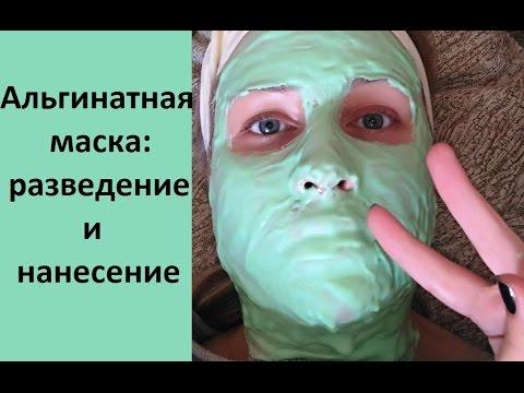 Обвисание кожи на лице 35 лет