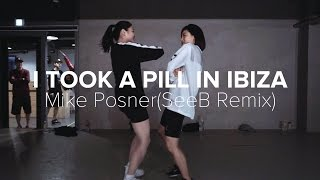 I Took A Pill In Ibiza(SeeB Remix) - Mike Posner / Lia Kim Choreography
