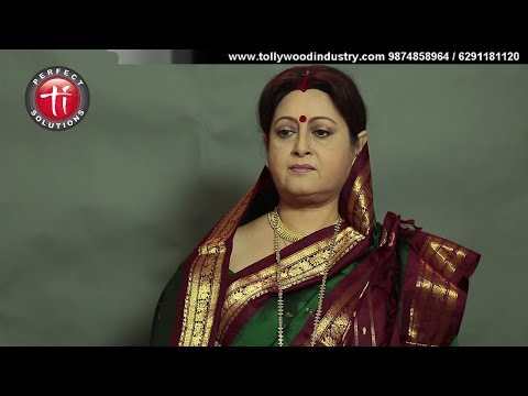 Audition of Anuradha Roy for a popular web series | web series auditions in kolkata