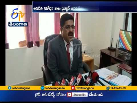 Purna Chandra Rao Took Charge As Vigilence And Enforcement Directerate
