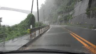 ドライブレコーダー国道11号線桜三里鞍瀬地区から湯谷口地区まで台風24号愛媛