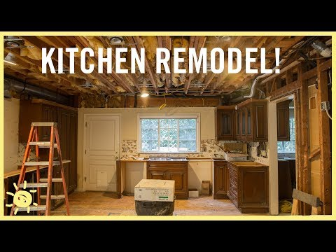 Announcing... the KITCHEN REMODEL!!!
