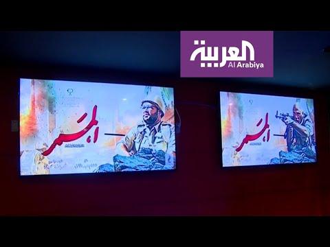 العرب اليوم - شاهد: أبرز الأفلام العربية في 2019 والسينما تحقق أعلى إيرادات