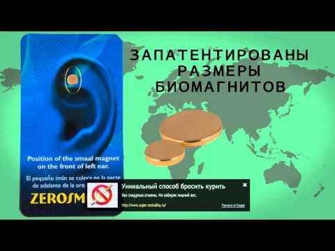 Tschampiks der Preis für die Apotheke ru