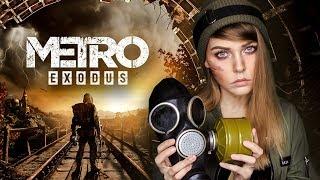 METRO: EXODUS (2019) НАЧАЛО ПРОХОЖДЕНИЯ (ХАРДКОР)