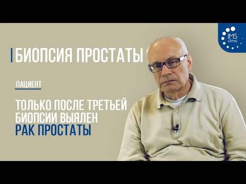 Аденома предстательной железы причины клиника принципы лечения