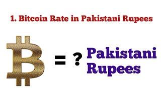 Bitcoin-Preisrate in Pakistan heute