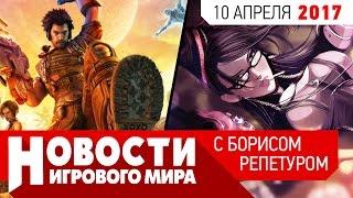 НОВОСТИ: Bulletstorm: Full Clip Edition, Persona 5 и шутливая Bayonetta