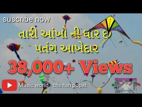 Gujarati status video download new 2019