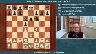 Открытый урок 8, ч.2. Ответы на вопросы. Игорь Немцев. Обучение шахматам