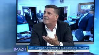 Imazh - Lutfi Haziri për takimin në SHBA dhe kritikat e Haradinajt 01.09.2020