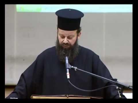 5 χρόνια χωρίς τον Αρχιεπίσκοπο Χριστόδουλο, Εκδήλωση μνήμης, Πνευματικό Κέντρο ΙΜΔ, 27/01/2013