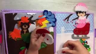 Nilda' nın bebek evi - doll house - aktivite kitabı. Mevsimler ve günlük rutinler.
