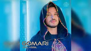 تحميل اغاني Adil Assil - GOMAri /عادل أصيل - ڭمري MP3