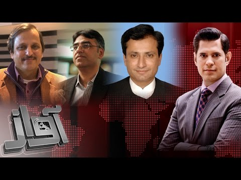 Lahore Blast Ki Waja Kia? | Awaz | SAMAA TV | 23 Feb 2017