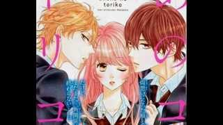 Gambar cover Top Romance Shoujo Manga 2015