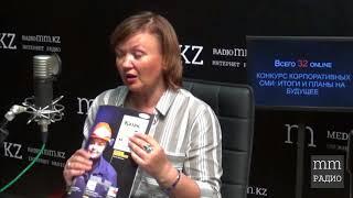 Печатные СМИ в корпоративном секторе: есть ли перспектива? Маргарита Григорьева