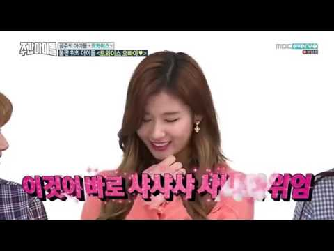 Twice Weekly Idol Aegyo (Oppa Ya) Sana Mp3