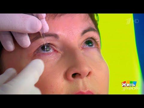 Марлевая маска с прорезями для глаз