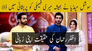 Azfar Rehman talking about his life with Imran Abbas and Javeria Saud in Live Interview | Express Tv