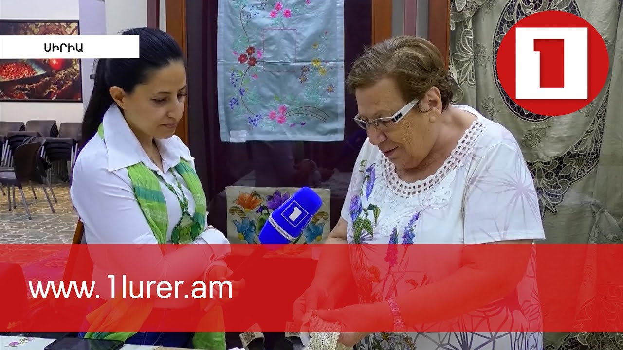 Հալեպում շարունակվում է հայկական ձեռագործների ընտիր նմուշների փոխանցումը սերունդներին