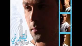 تحميل و مشاهدة Fares Karam ... Badde Illak Shi | فارس كرم ... بدي ايلك شىء MP3