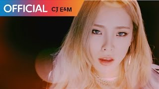 헤이즈 (Heize)   Shut Up & Groove (Feat. DEAN) MV