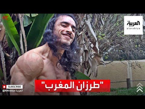 العرب اليوم - شاهد:رياضي مغربي يتدلى بين الأبنية بشكل مرعب