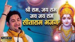 करें अपने दिन की शुरुआत प्रभु नाम के साथ || Shri Pundrik Goswami Ji Maharaj Ji Bhajan