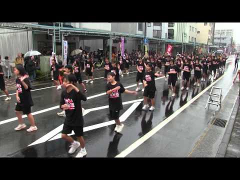 第19回よさこい東海道(2015/11/8)「沼津市立大岡中学校 1・2年生」