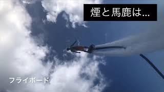 宮古島マリンステージ TEAM TRIP