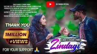 ZINDAGI    NEW SAMBALPURI SONG 2021    KUNDAL K CHHURA & MANVI    OFFICIAL VIDEO