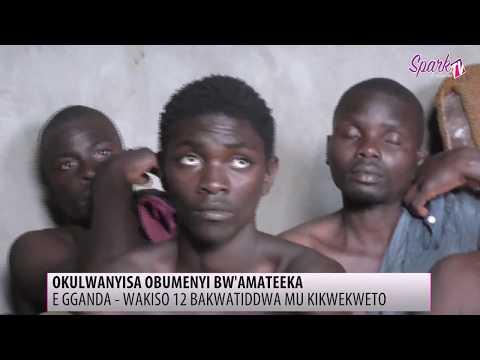 Poliisi ekoze ekikwekweto e Ganda mw'ekwatidde abavubuka