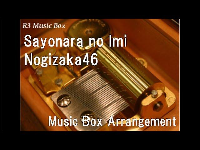 Sayonara-no-imi-nogizaka46-music-box
