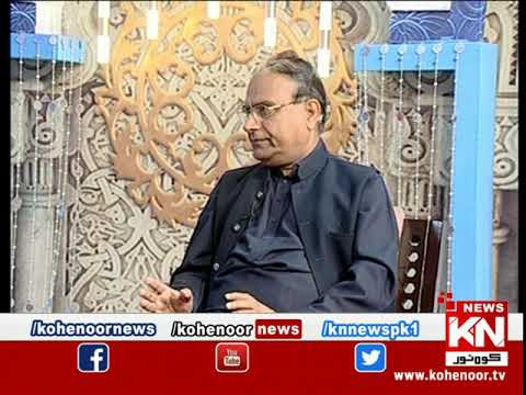 Good Morning 20 April 2020 | Kohenoor News Pakistan