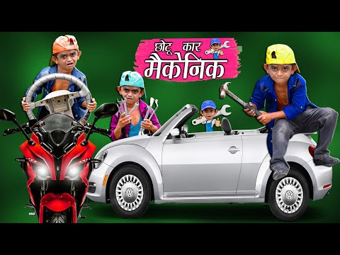 "CHOTU DADA GARAGE  WALA |""छोटू कार मैकेनिक"" Khandesh Hindi Comedy 