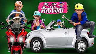 "CHOTU DADA GARAGE  WALA |""छोटू कार मैकेनिक"" Khandesh Hindi Comedy | Chotu Comedy Video"